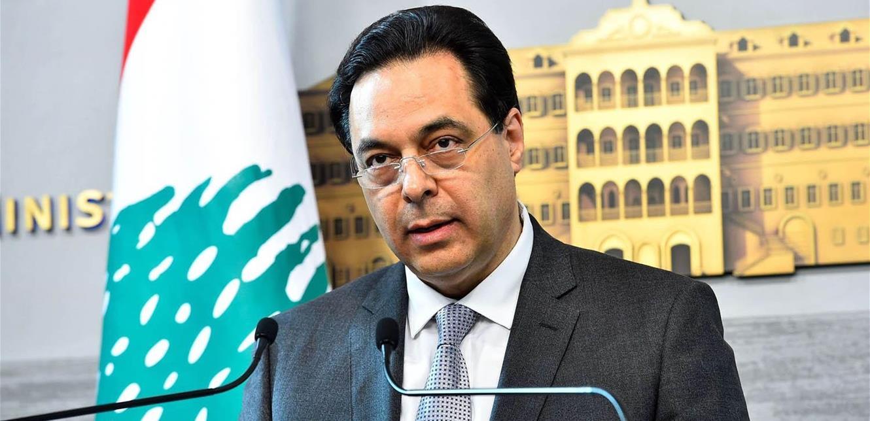 دياب معايداً بالميلاد عند الطوائف الارمنية: يرتفع الرجاء بخلاص لبنان من محنته والصعوبات