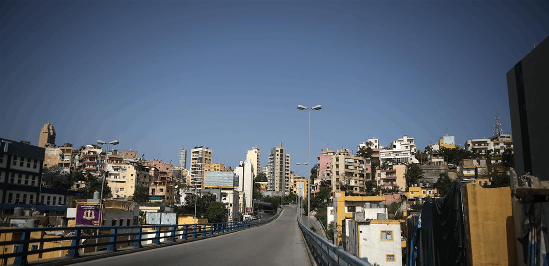 لبنان الى الاقفال الثالث في أقل من عام… استثناءات بالجملة والقطاع الصحي ينزف