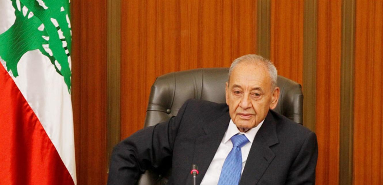 بري: تفسير الدستور من حق المجلس النيابي دون سواه