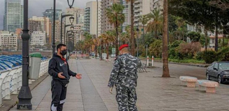 الكورونا أمام اللبنانيين والمادة 604 عقوبات وراءهم..