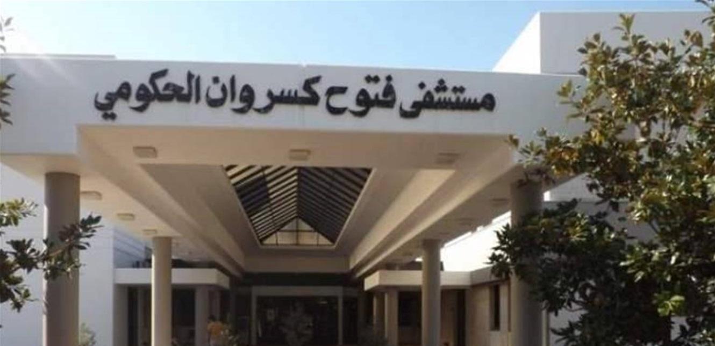 مستشفى البوار:  بتنا نستقبل مرضى 'كورونا' في قسم الطوارئ