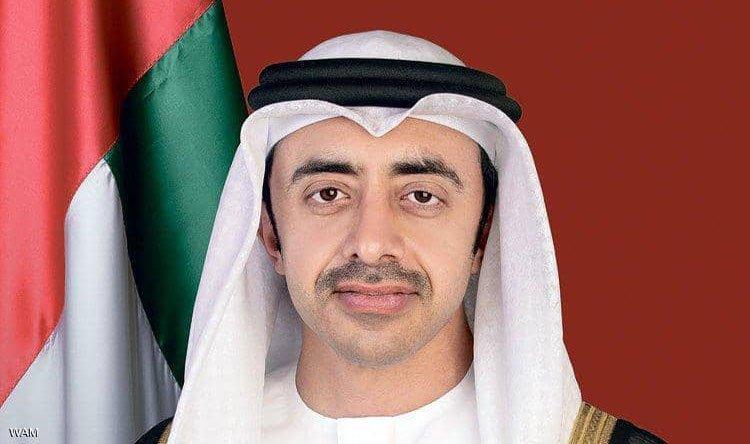 تعزيز الشراكة بين الإمارات والثلاثي الأوروبي