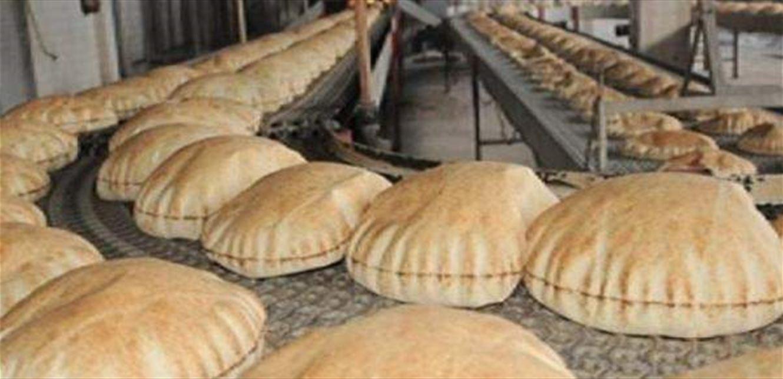 نقابة عمال المخابز في بيان تحذيري: نطالب وزير الاقتصاد بالعودة فورا عن قراره برفع سعر ربطة الخبز