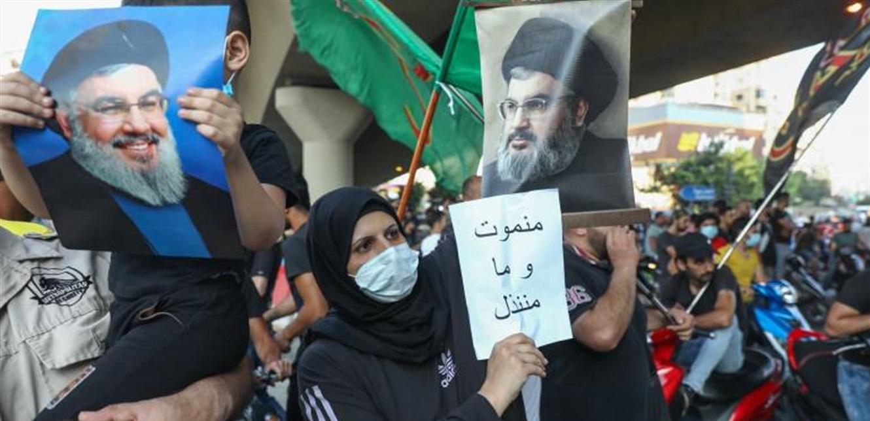 قمة الخليج تطوّق إيران: العقاب الأميركي للبنان سيشتد.. ورسائل تصل إلى حلفاء حزب الله!