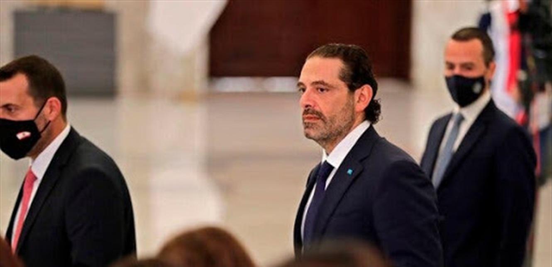 الحريري لا يُريد الاعتذار.. وهذا ما سمعه من المسؤولين الذين التقاهم في الامارات