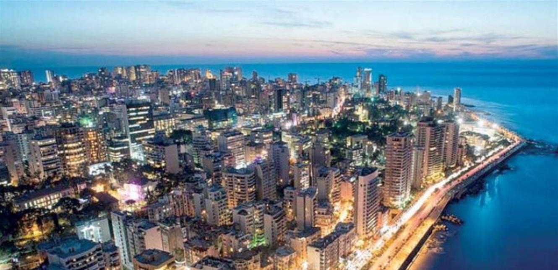 ما صحة التسجيل الصوتي عن استهداف بيروت في الأيام المقبلة؟