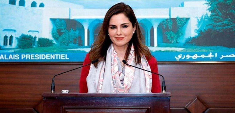 عبد الصمد اتصلت بفهمي وخلف في إطار متابعتها لقضية جحا وزوجها