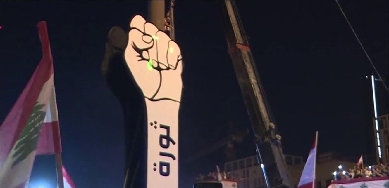 شبانٌ يضعون صورة قاسم سليماني على قبضة الثورة في بيروت (فيديو)