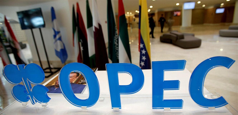 توقعات باستقرار أسعار النفط  فوق الـ  50 دولارا للبرميل