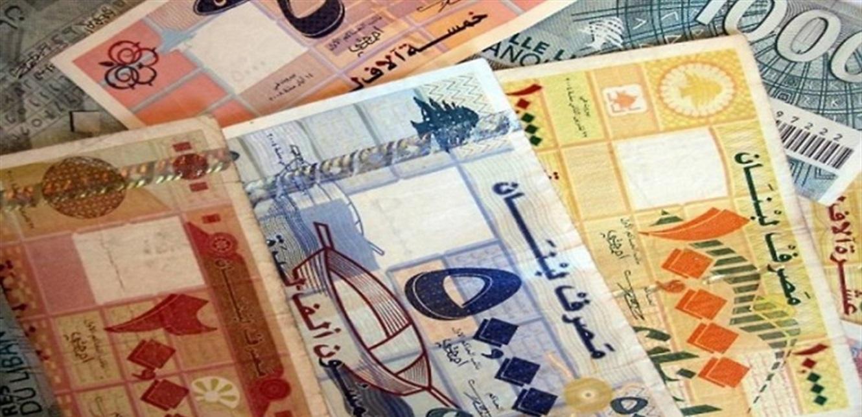 المودعون يسحبون أموالهم من القرض الحسن بعد قرصنتها