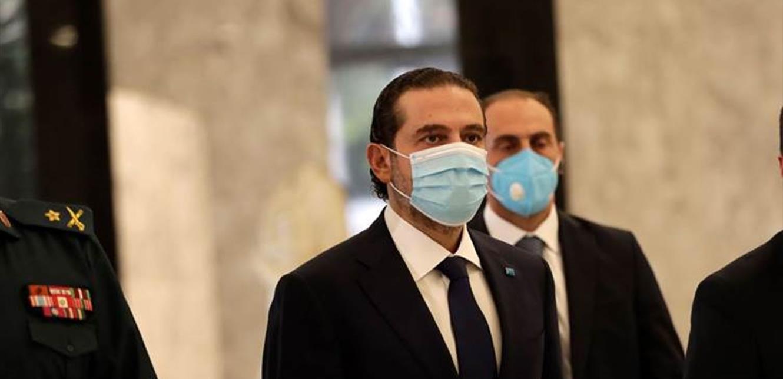 الحكومة لن تتشكل.. وإجراءات مشددة بحق اللبنانيين في الخليج!