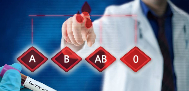 اليكم فصيلة الدم الأقل إنتاجا لبروتين 'الإنترفيرون' المقاوم للفيروسات