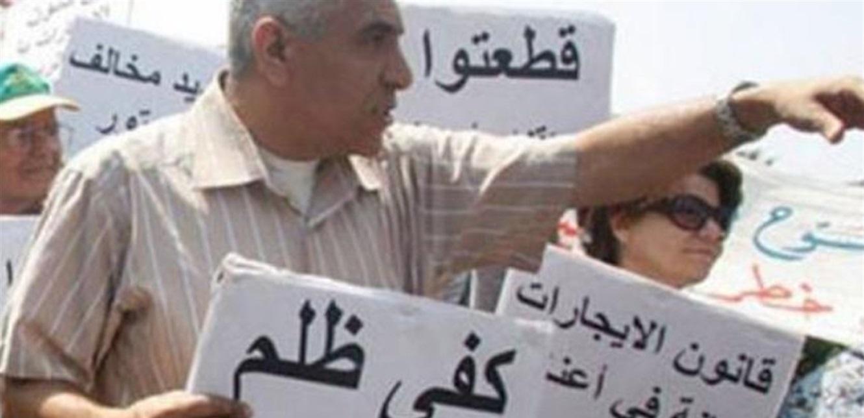 نقابة المالكين: إرغامنا على التخلي عن بدلات الايجار بمنطقة الانفجار مخالف للقانون