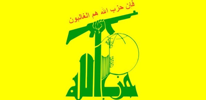 حزب الله مستنكراً فرض عقوبات أميركية على فالح الفياض: وسام شرف على صدره
