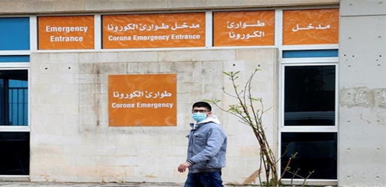 4 إصابات جديدة بالفيروس في منيارة العكارية