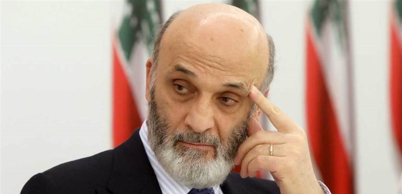 جعجع: لو كانت السلطة جادة بإخراج الشعب من محنته لأعادت ترتيب العلاقات اللبنانية الخليجية