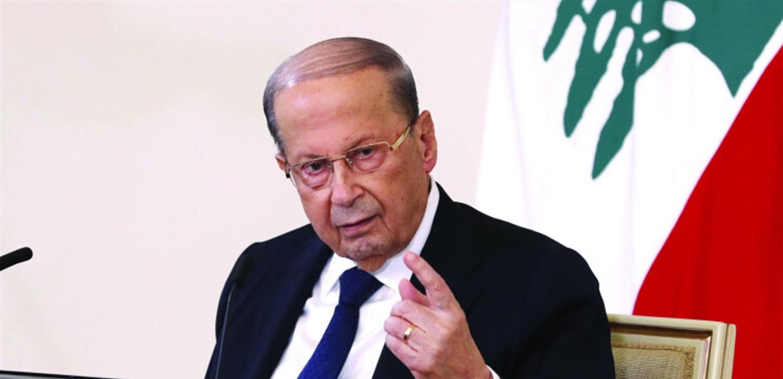 عون لن يتراجع عن ثلاثة معايير حكومية