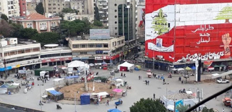 اشكال وطعن اثناء اعتصام ساحة النور في طرابلس