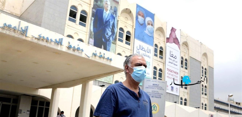 ما جديد كورونا في مستشفى الحريري؟