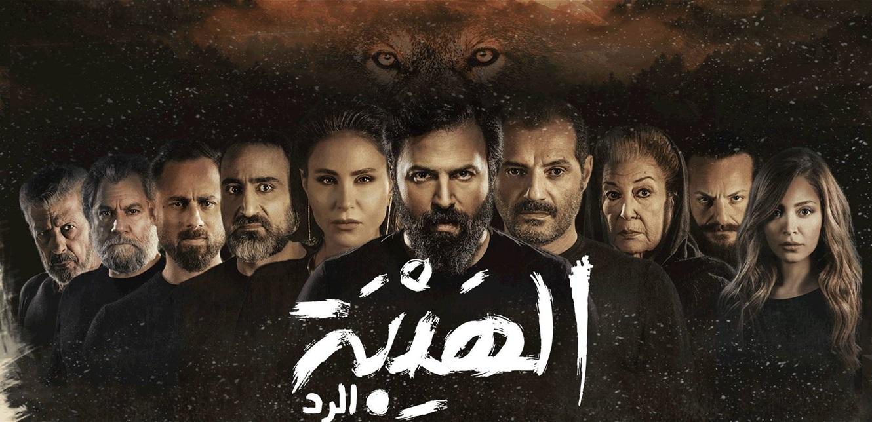 نجم 'الهيبة' يفاجئ الجمهور بخطوبته.. ما علاقة هشام حداد؟ (صورة)