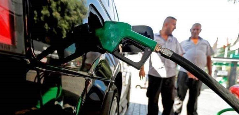 البنزين ارتفع 900 ليرة.. ماذا عن باقي أسعار المحروقات؟