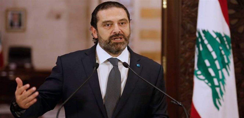 الحريري يعود الى بيروت لإستئناف إتصالاته حول تشكيل الحكومة