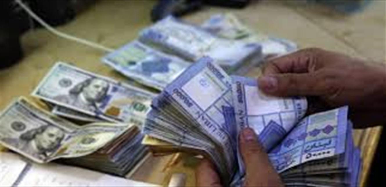 سعر صرف الدولار مقابل الليرة اليوم الثلاثاء