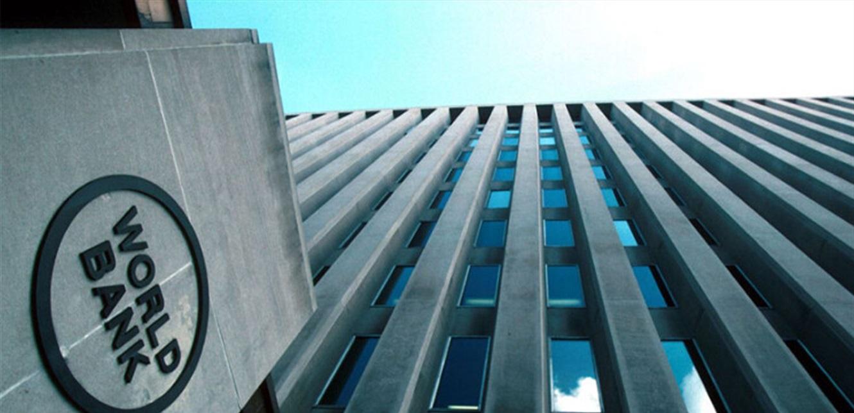 قرض البنك الدولي فقد 70% من قيمته!