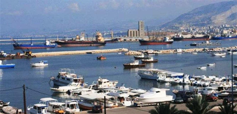 مرفأ طرابلس: للتقيد بالشروط الصحية والا سنفرض غرامات مشددة على المخالفين
