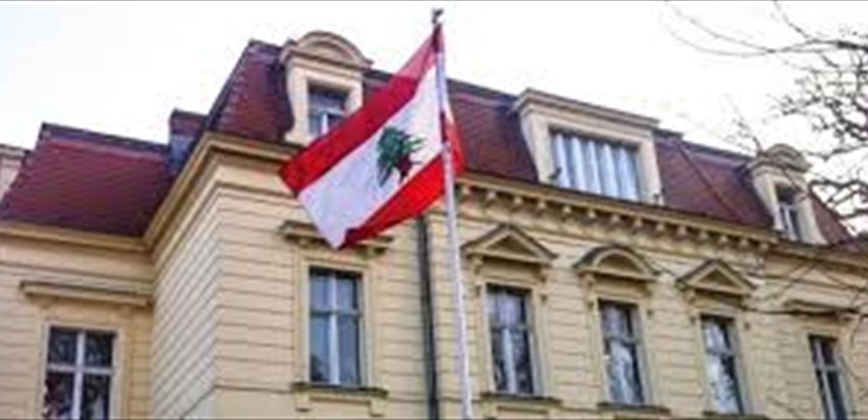 رسالة هامة من المانيا الى لبنان!