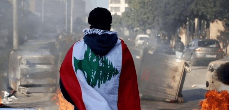 فورين بوليسي: 10 دول على خط التوتر في الـ 2021.. ولبنان ليس بمنأى!