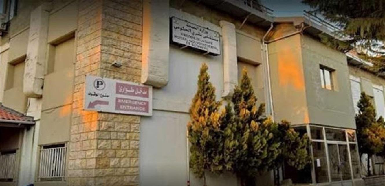 مستشفى بشري: إعادة إفتتاح مبنى مستشفى مار ماما لإستقبال مرضى الفيروس