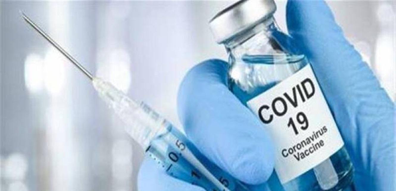 لا اجوبة على اللقاح الصيني