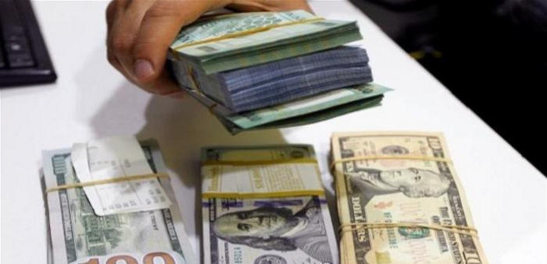 إليكم تسعيرة الدولار في السوق الموازية صباح اليوم الأحد