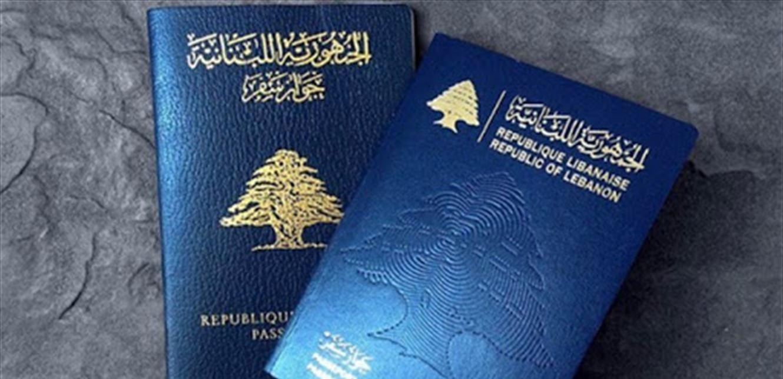 الامن العام: ستوقف إستقبال كافة معاملات المواطنين بإستثناء معاملات جوازات السفر