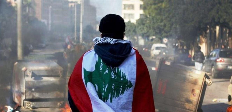 لا حكومة قبل موت أكثر من نصف اللبنانيين!