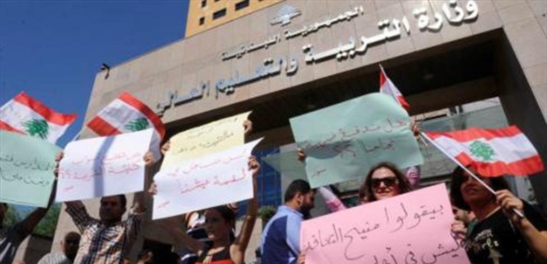 اعتصام لحراك متعاقدي الثانوي والأساسي أمام 'التربية' رفضاً لتقليص ساعات العمل