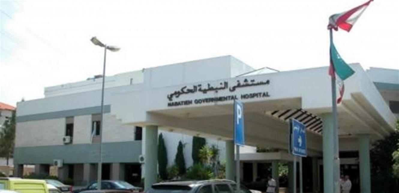 التقرير الاسبوعي لمستشفى بري الجامعي الحكومي عن كورونا