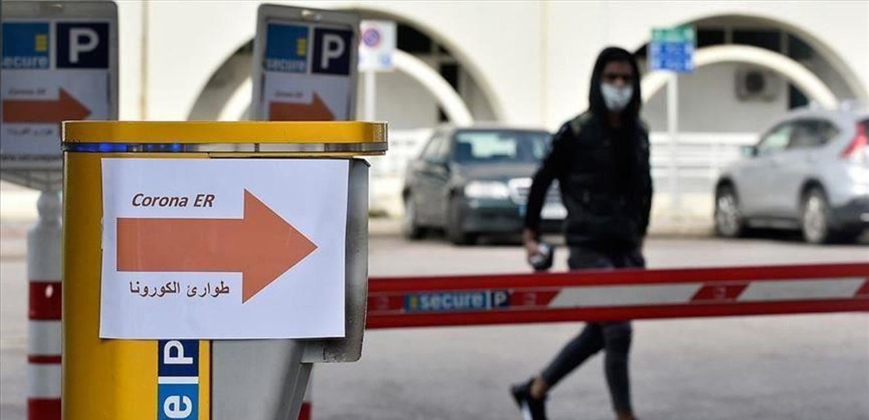 لبنان يدخل مرحلة وبائية 'صعبة'.. تحذير من تزايد إصابات 'كورونا' وترقب قرار الإقفال التام