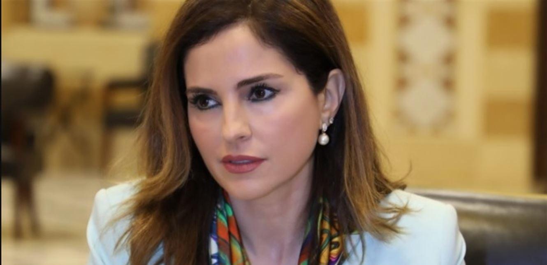 عبد الصمد اتصلت بفهمي.. تأكيد على استثناء الإعلاميين من منع التجول