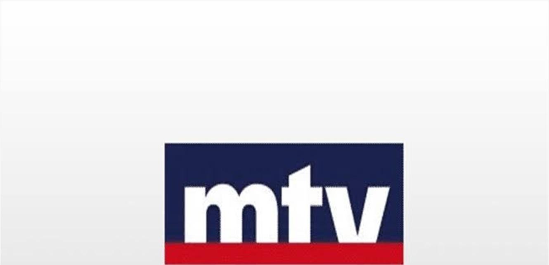 كورونا يصل إلى MTV.. وتحركات في LBCI بعد إصابة مقدّمي نشرة الأخبار