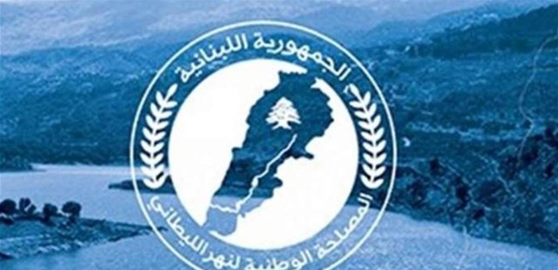 مصلحة الليطاني: توقيف مجموعات الإنتاج في معامل عبد العال وبولس أرقش ليومين