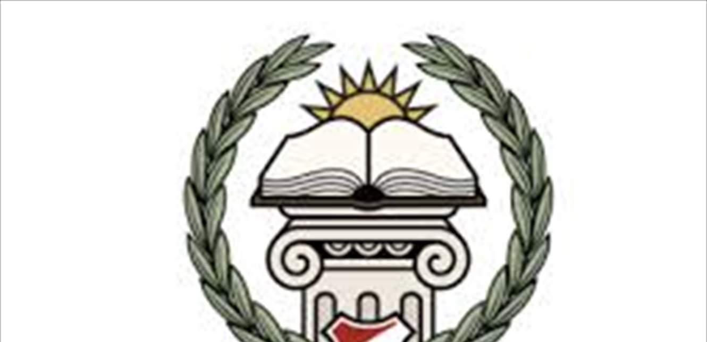 مجلس القضاء الأعلى نعى القاضي في منصب الشرف سليم سامي العازار