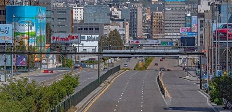 توصية بالإقفال التام في لبنان لـ7 أيام وحظر تجوّل 24/24.. إليكم التفاصيل