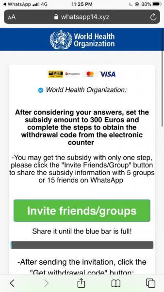 قوى الأمن تحذّر: رسالة وهمية على 'واتساب' للحصول على 500 يورو من 'الصحة العالمية'