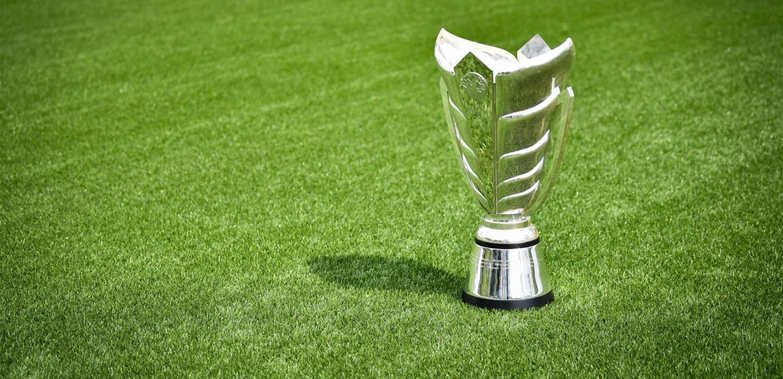 على مدار 31 يوماً.ز تحديد موعد إقامة كأس آسيا 2023!