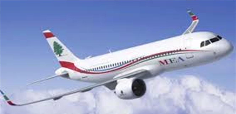 اعلان من شركة طيران الشرق الأوسط للركاب القادمين إلى لبنان.. اليكم تفاصيله