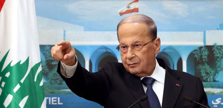 الرئيس عون وفريقه بدآ يتلمسان قيام تحالفات جديدة