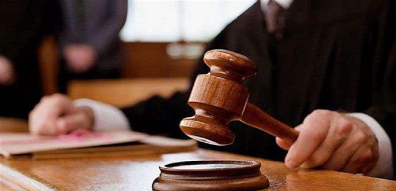 إقفال محكمة جب جنين في البقاع لغاية 11 الحالي