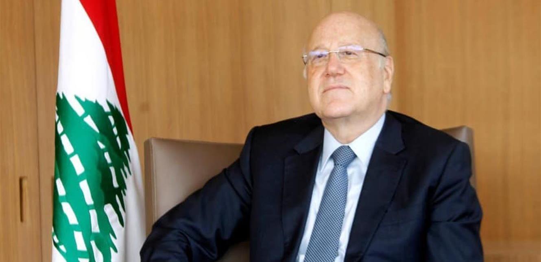 الرئيس ميقاتي: إن المستشفى الميداني في طرابلس سيبصر النور قريباً بعد تجهيز الأرض التي أعدت له والملاصقة للمستشفى الحكومي في القبة